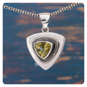 Сребърен медальон с лимонов кварц